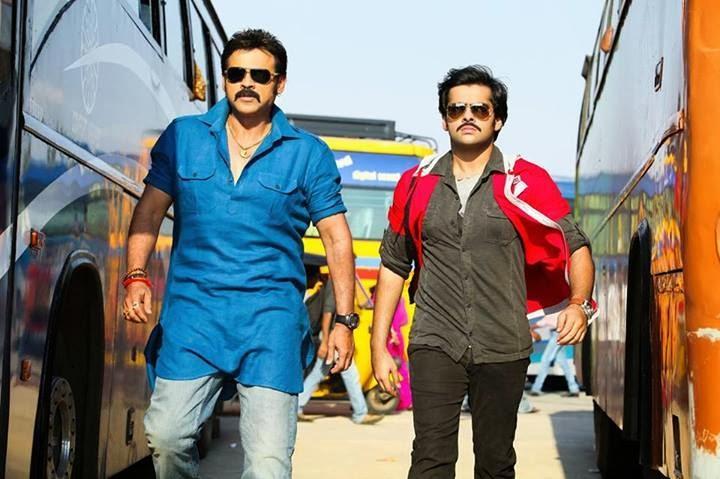 Telugu Movie Masala Ram And Venkatesh Stylist Pose