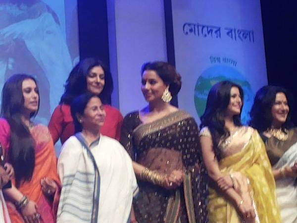 The Kolkata International Film Festival Latest Photo