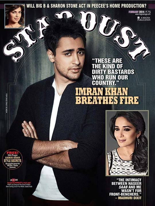 Chocolate Boy Imran Khan On Covers Of Stardust February 2014 Issue