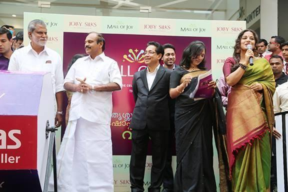 Vidya Balan Addresses The Media At The Inauguration Of Saree Showroom The Mall Of Joy In Thrissur