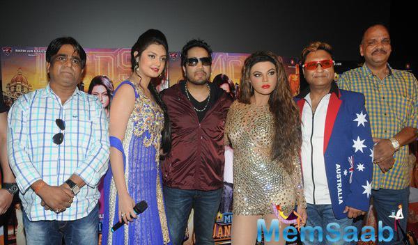 Sachindra Sharma,Ashima Sharma,Mika Singh,Rakhi Sawant And Other Celebs Launched The Trailer Of Mumbai Can Dance Saala