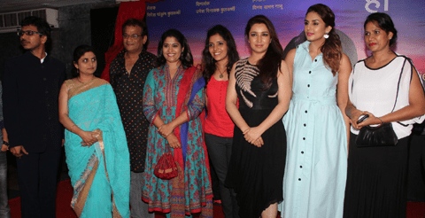 Huma Qureshi At Trailer And Music Launch Of 'Highway' With Directer Umesh Kulkarni