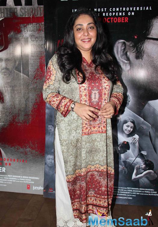 Meghna Gulzar Smiling Look During The Special Screening Of Talvar Movie