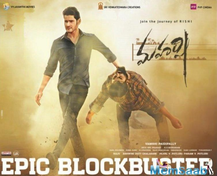 In AP and TG, Maharshi has collected Rs 49.13 crore approx since its release. Apart from Andhra Pradesh and Telangana, the film is also doing well in Chennai.