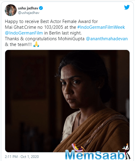 This is Usha's third Best Actor Female Award for the film Mai Ghat, earlier she bagged NYC South Asian Film Festival and Best Actor Award (Female) at the 50th IFFI in the year 2019.
