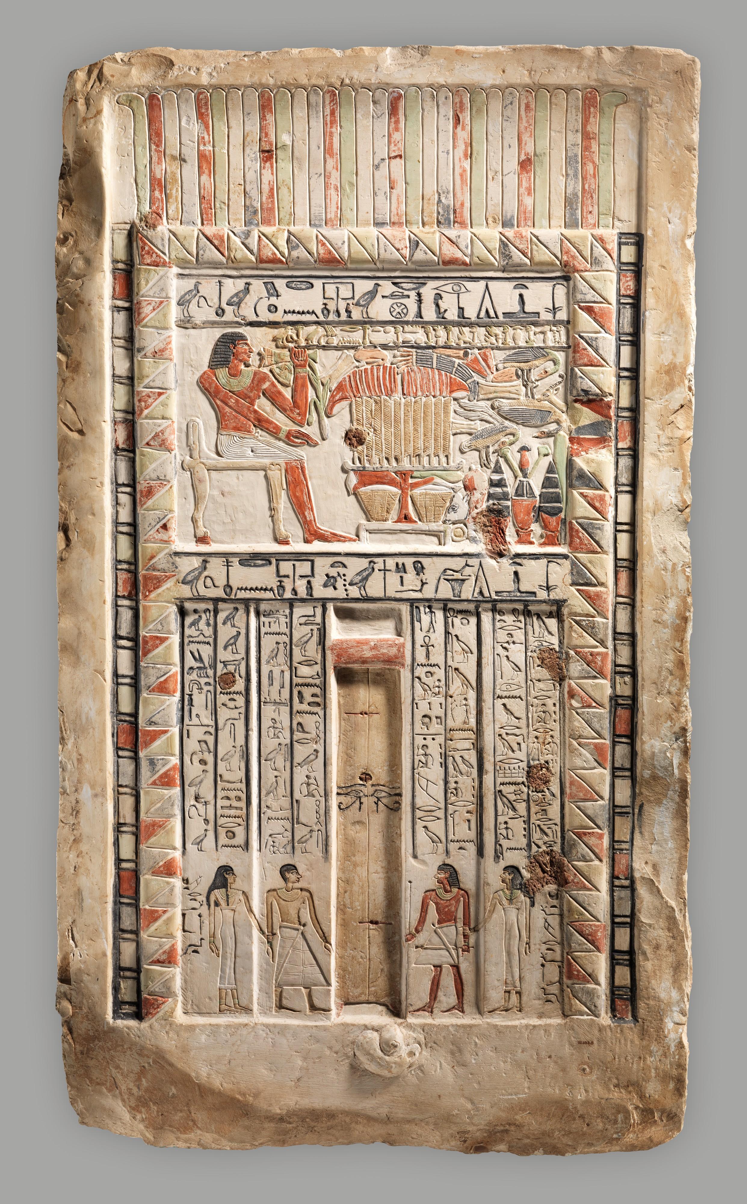 False Door Of The Royal Sealer Neferiu Old Kingdom First
