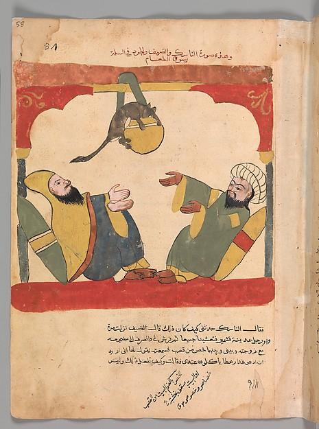 Une souris vole la nourriture de l'ascète et de son invité, Egypte ou Syrie, 18e siècle