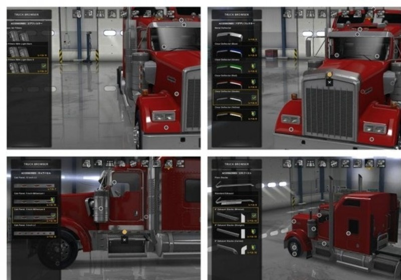 ats kenworth w900 accessories pack v 1