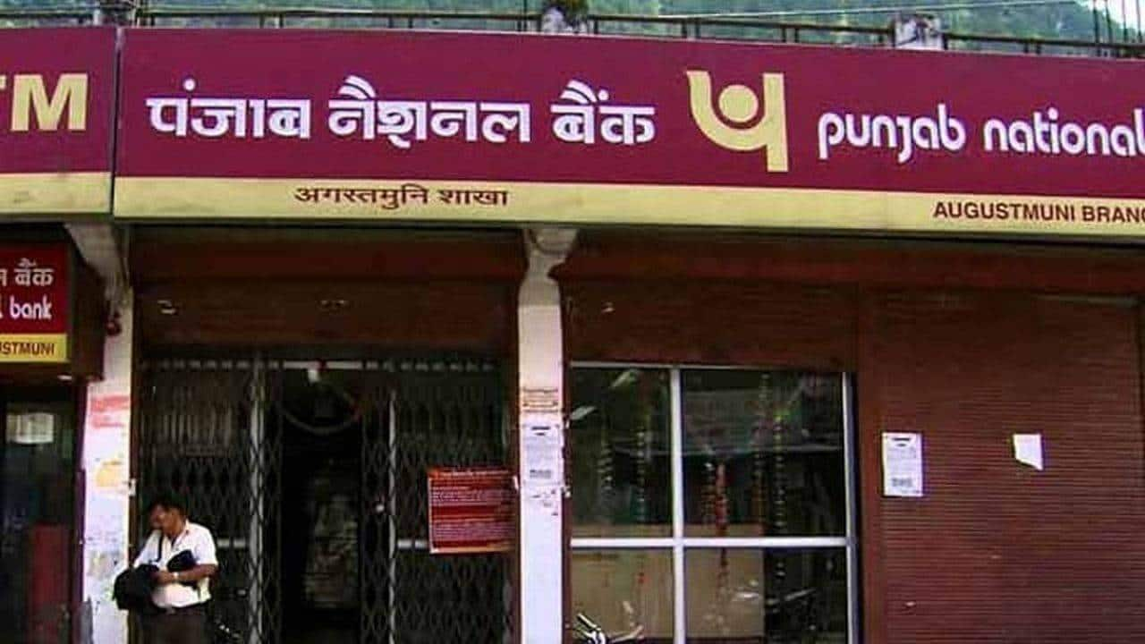 Punjab National Bank | CMP: Rs 30.50 | The stock price was down over 6 percent after the bank said the financial regulator of Kazakhstan has revoked licence of its associate for failure to meet prudential standards and other mandatory norms.