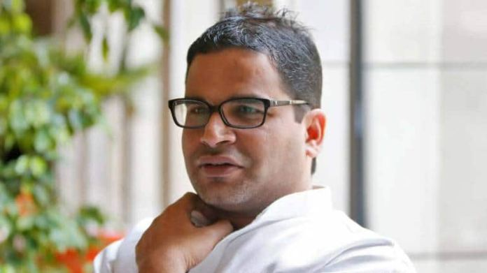 West Bengal Election Results 2021   Will Quit, No Desire To Continue, Says Prashant  Kishor Even As TMC Heads To Victory