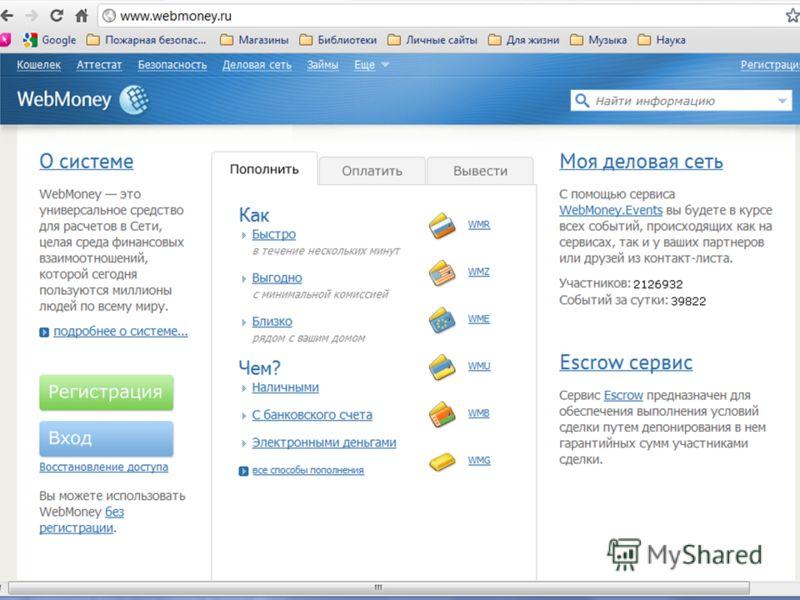 site unde puteți face bani electronici
