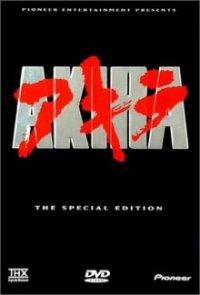 Akira DVD cover art