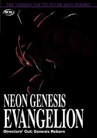 Cover art for Neon Genesis Evangelion: Genesis Reborn, Director's Cut