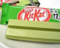Maccha Milk Kit Kat from Japan