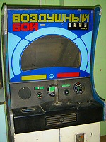 An example of an arcade game from the Soviet Union