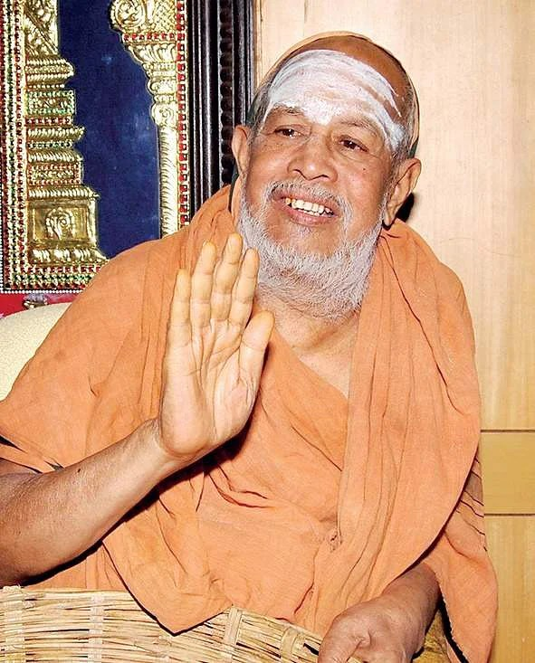 Image result for jayendra saraswathi