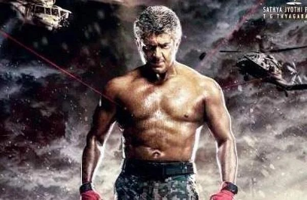 Ajith S Workout Session To Get Six Pack Body For Vivegam