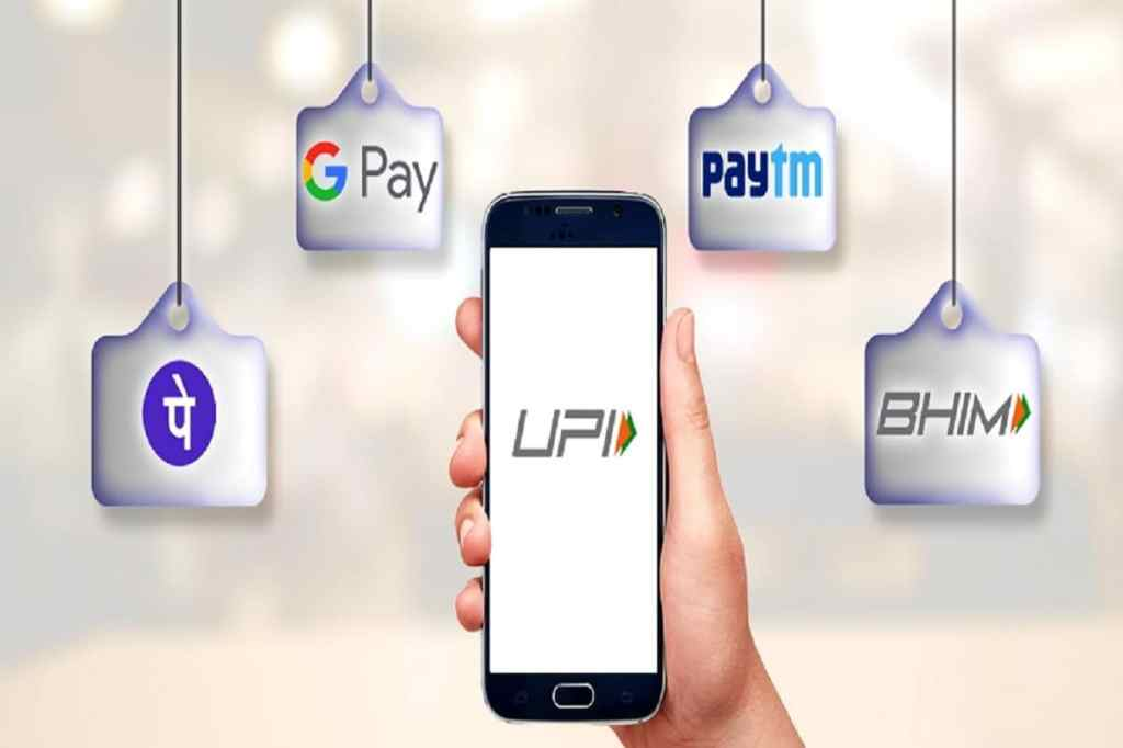Money is not in bank account, you can still make UPI payment, know the complete process