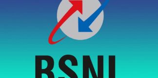 Cheap plan from BSNL!  Get 56GB internet data on just Rs 187 recharge, free calling will also be available