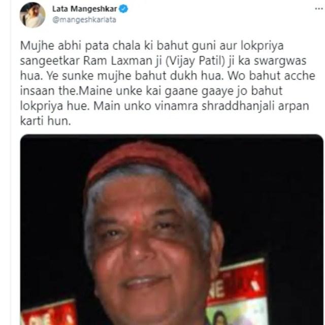 Raam Laxman, Music Director Raam Laxman dies, Hum Aapke Hain Koun music director, Popular music composer Raam Laxman, Nagpur, Raam Laxman dies to heart attack