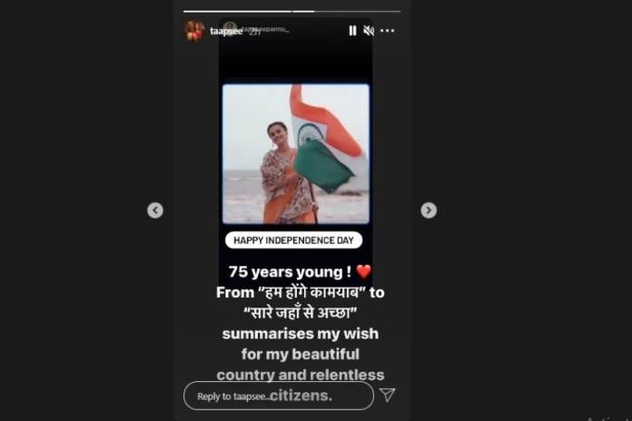 75 Independence Day, Independence Day, happy independence day 2021, Amitabh Bachchan, Taapsee pannu, Swara bhaskar, bollywood Celebs wishes on Independence Day, 75वां स्वतंत्रता दिवस, स्वतंत्रता दिवस 2021, अमिताभ बच्चन, स्वरा भास्कर