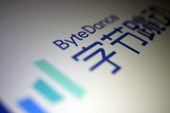ByteDance logo (Pic Source: Reuters)