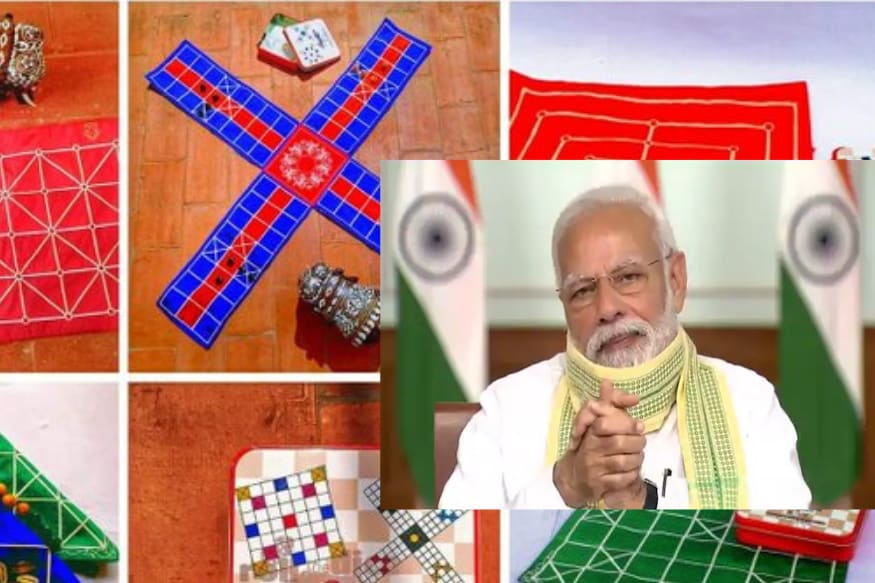 PM Modi Appeals Begin-ups to Revamp Desi Board Video games to Promote Staying Indoors throughout Covid-19