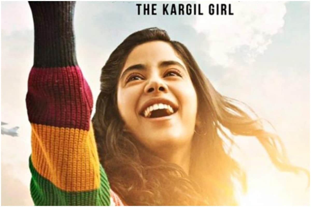 Gunjan Saxena The Kargil Girl Movie Review It S Powered By Impressive Performances Qnewshub
