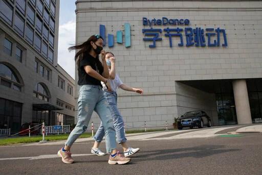 ट्रम्प ने टीकटोक के चीनी मालिक को अमेरिकी संपत्ति बेचने का आदेश दिया