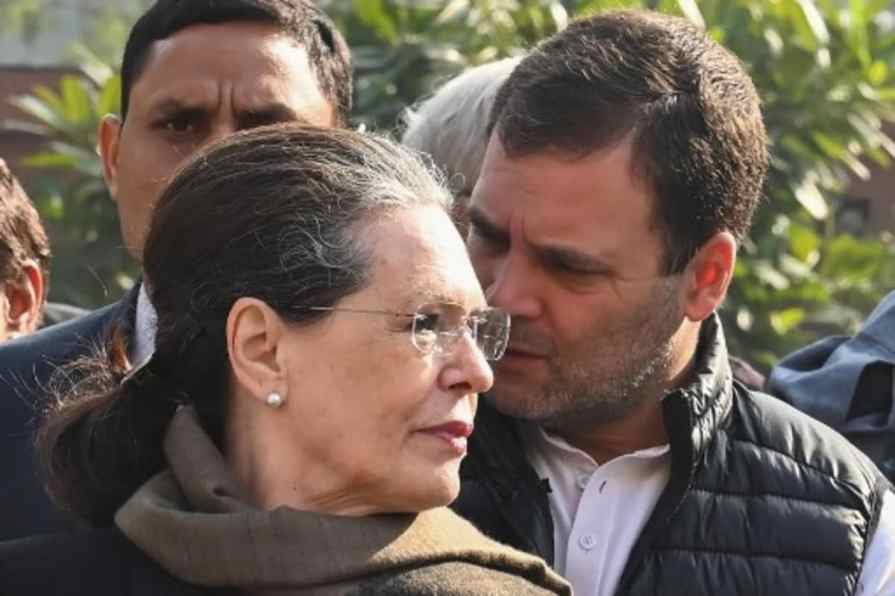 A file photo of Congress Party president Sonia Gandhi and Rahul Gandhi. (AFP)