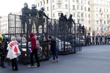 Police Detain Over 400 During Sunday Protests In Belarus