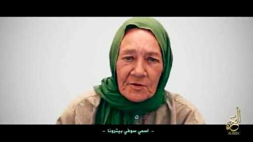 Relatives: French Woman, Mali Politician Freed By Jihadists