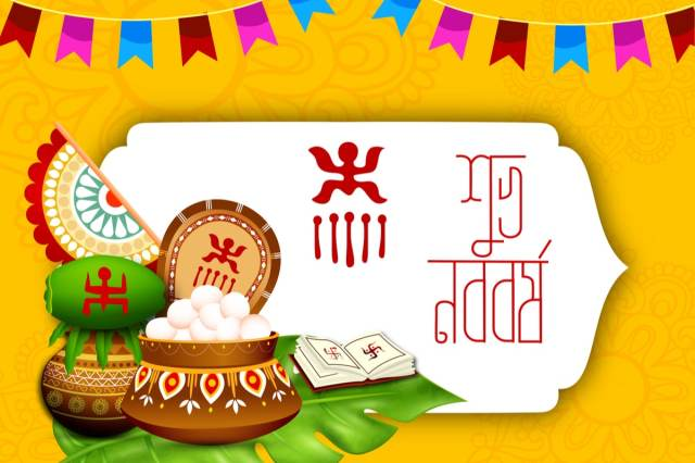 Bengali New Year 28: WhatsApp Messages, Quotes to Wish Your