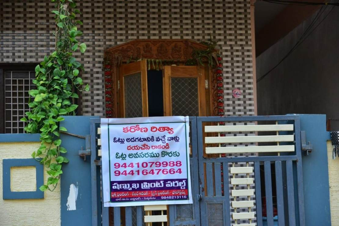 Reluctant voters put banners against the house-to-house campaign for Siddipet Municipal polls. (Image: News18)