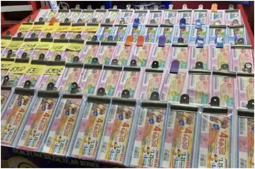 West Bengal Lottery Result to be released at 4 pm. (Representational Image)