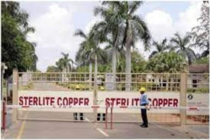DMK Wants Sterlite Plant to Reopen Only for Manufacturing Oxygen | Latest News Live | Find the all top headlines, breaking news for free online April 26, 2021