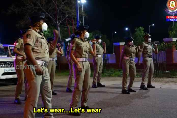 Kerala Police's Covid-19 Awareness Dance is Superhit on the Internet | Latest News Live | Find the all top headlines, breaking news for free online April 29, 2021
