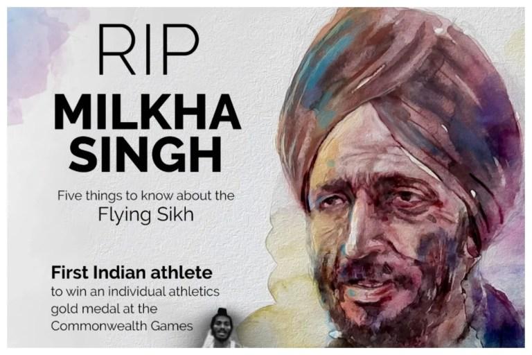 मिल्खा सिंह की मृत्यु समाचार: अंतिम संस्कार लाइव अपडेट