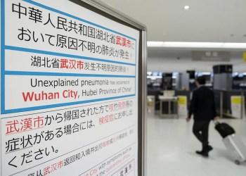 Sixth person dies as Wuhan coronavirus spreads between people