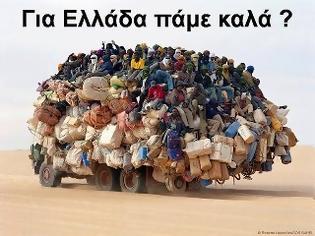 Φωτογραφία για Το τουρκικό κράτος διακινεί τους λαθρομετανάστες