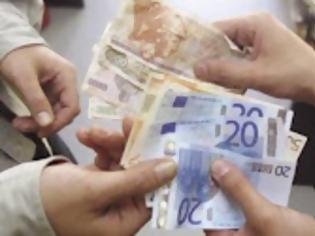 Φωτογραφία για Διπλό νόμισμα, (ευρώ και νέα δραχμή), για την Ελλάδα προτείνουν Γερμανοί οικονομολόγοι...!!!