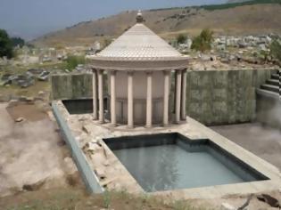 Φωτογραφία για Η πύλη του Πλούτωνα ανακαλύφθηκε στην Τουρκία