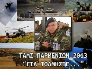 Φωτογραφία για Το Μήνυμα της ''ΤΑΜΣ Παρμενίων 2013'' σαφέστατο... Για τολμήστε!