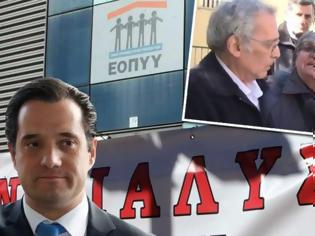 Φωτογραφία για Βίντεο: Τα αμείλικτα ερωτήματα μιας ασφαλισμένης στον Α. Γεωργιάδη