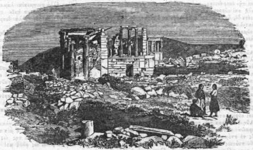 Πώς ήταν η Ακρόπολη το 1834! - Φωτογραφία 8