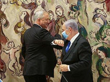 Нетаниягу и Ганц создают узкий форум по вопросам безопасности