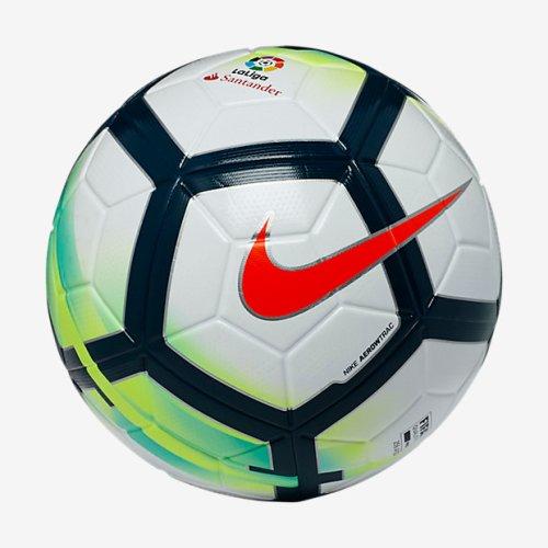 Sale A La Venta El Espectacular Balón Con El Que Se Jugará