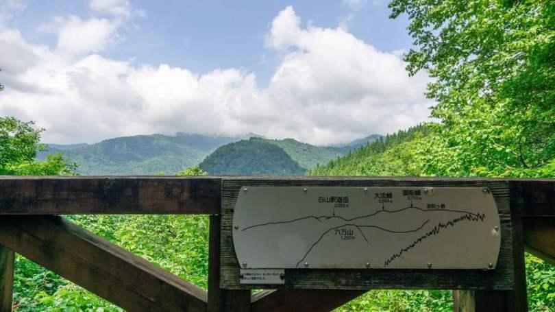 Hakusan Observation Deck (Ishikawa)