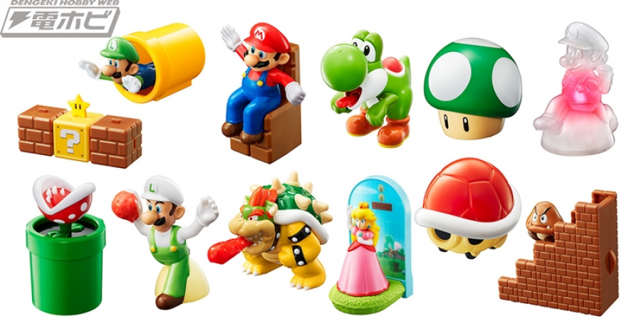 New Mario Happy Meal Toys Are Coming To Japanese McDonald