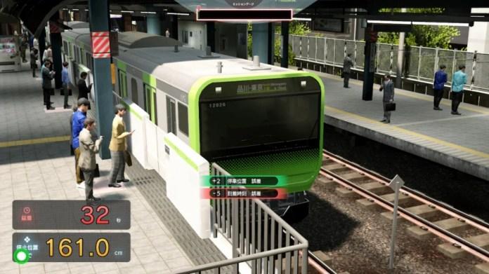 Densha de Go! Hashiro Yamanote Line Review - Screenshot 1 of 6